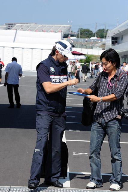 F1第15戦 日本GP 決勝日朝の風景 画像(1)