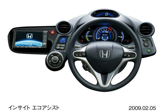【Honda】インサイトのエコアシストによる実用燃費向上効果は約10%(1)
