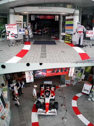 【KDDI】KDDIデザイニングスタジオにおける『TOYOTA F1 TEAM@Kスタ09』イベントについて(1)