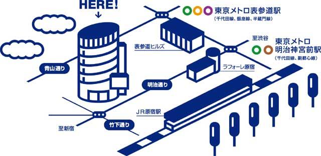 【KDDI】KDDIデザイニングスタジオにおける『TOYOTA F1 TEAM@Kスタ09』イベントについて(4)