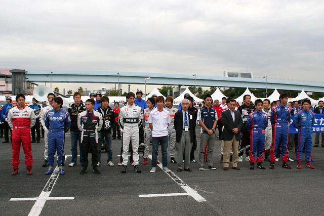 今年も盛況! モータースポーツ ジャパンが開幕(3)