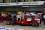 F1 | シリーズ3位を狙うフェラーリ「ファイナルラップまで戦う」