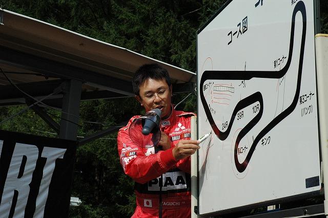 【ラリーアート】RALLIART ドライバーズレッスン2009 第4回 千葉・浅間台 開催のご案内(3)