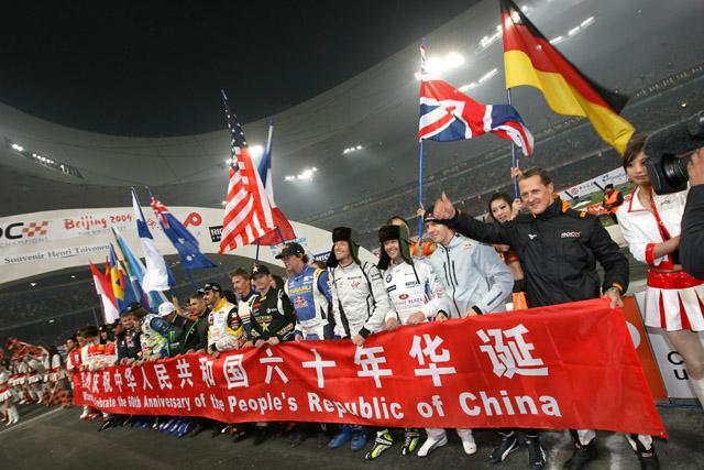 ROCネイションズカップ:シューマッハー&ベッテルのジャーマニーが3連覇(2)