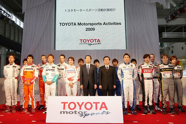 トヨタF1撤退に国内レーシングドライバーも驚き、悲しみ(1)
