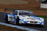スーパーGT | S-GT第9戦もてぎ:朝の走行はKRAFT SC430がトップ PPのARTAが2番手に続く