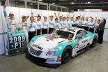 スーパーGT | 【トヨタモータースポーツニュース】SUPER GT最終第9戦もてぎ トムスのレクサスSC430が逆転でダブルタイトル獲得!