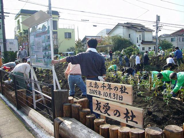 【横浜ゴム】三島工場で第2期植樹会を実施(1)