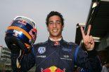 F1 | レッドブル、若手専用テストに英F3チャンピオンのリチャルドを起用