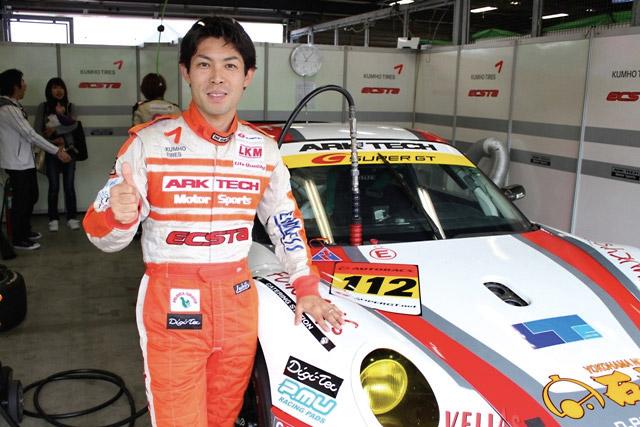 【One Day Smile】澤圭太 スーパーGT シリーズ第9戦もてぎ戦レースレポート(1)