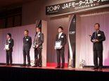 スーパーGT | 2009 JAFモータースポーツ表彰式 スーパーGT受賞者