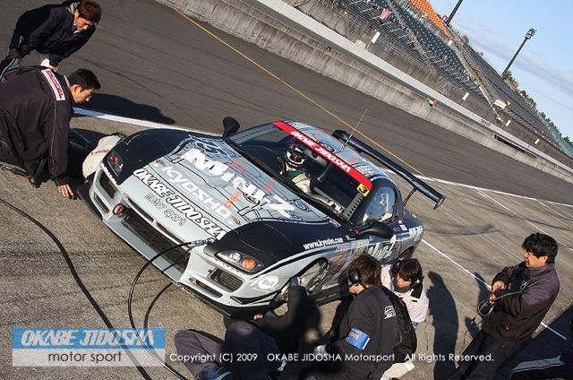 【Kyoshoメーカーズ岡部自動車RX-7】スーパー耐久シリーズ2009 第8戦(2)