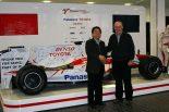 F1 | ステファンGP代表、ケルンのTMGを訪問し首脳陣と会談