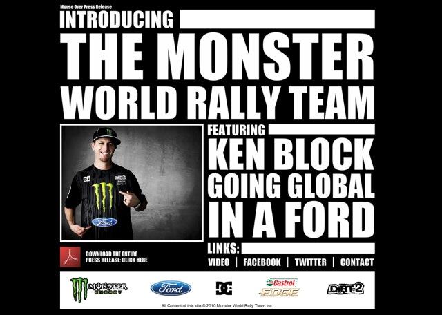 ケン・ブロック、WRC参戦決定!(1)