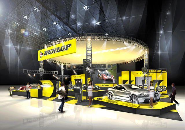 【ダンロップ】「TOKYO AUTO SALON 2010 with NAPAC」にダンロップブースを出展(1)