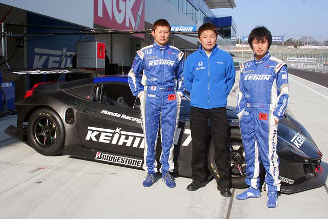 GT鈴鹿合同テストスタート HSV-010 GTも5台が走行(4)