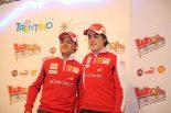F1   アロンソ「今年の一番のライバルはマッサであれば理想的」