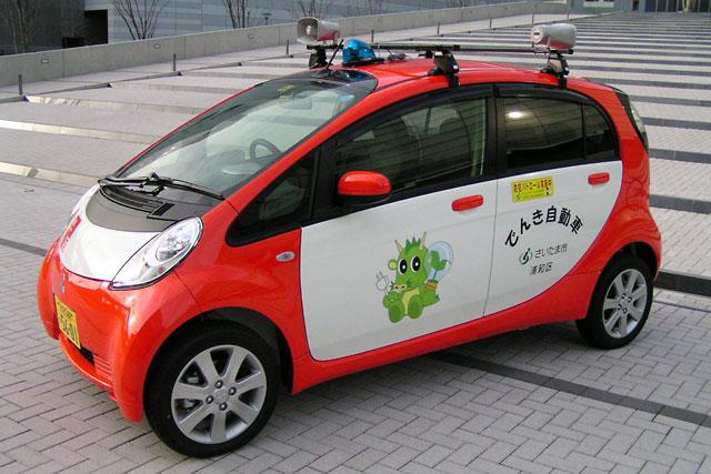 【三菱自動車】三菱自動車、さいたま市と電気自動車の普及に関する協定「E-KIZUNA Project」を締結(1)