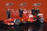 F1 | フェラーリがいよいよ新車発表へ。発表会後にマッサが初ドライブの予定
