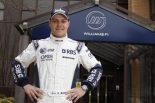 F1 | ウイリアムズ、テストドライバーに若手有望株のボタスを起用