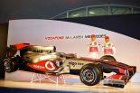 F1 | マクラーレン、ニューマシンMP4-25を発表「性能を最大に発揮するための結果」
