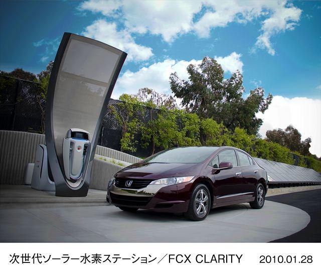 【Honda】家庭用 次世代ソーラー水素ステーションの実証実験開始(1)