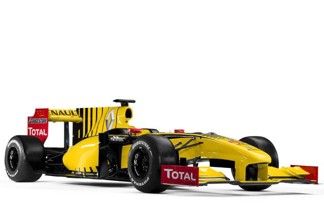 ルノーがR30を発表