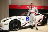 ル・マン/WEC | ニッサン、2010年FIA GT参戦体制を発表 92年以来の世界戦へ
