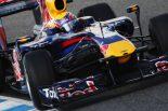 F1 | ウエーバー、RB6を初テスト。「堅実なスタートが切れた」と満足