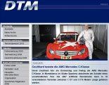 F1 | クルサードがDTMメルセデスをテスト