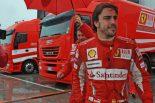 F1 | 「またミハエルと戦えるなんて最高!」とアロンソ