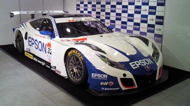 EPSON NAKAJIMAレーシング記者発表 HSV-010 GT(1)