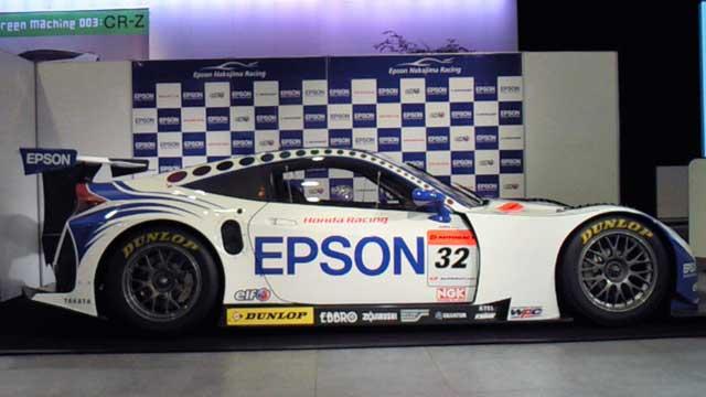 EPSON NAKAJIMAレーシング記者発表 HSV-010 GT(3)