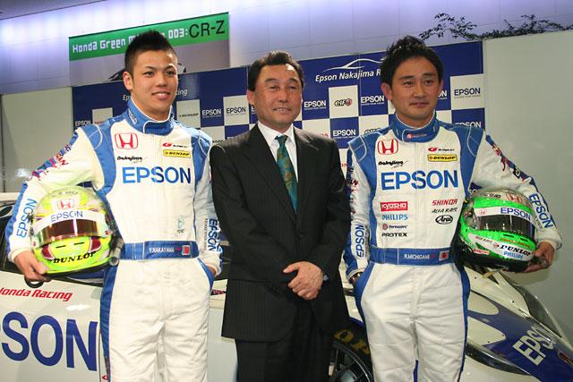 再スタートを誓うEPSON NAKAJIMA RACING、参戦発表で今季のニューカラーリングを披露(3)