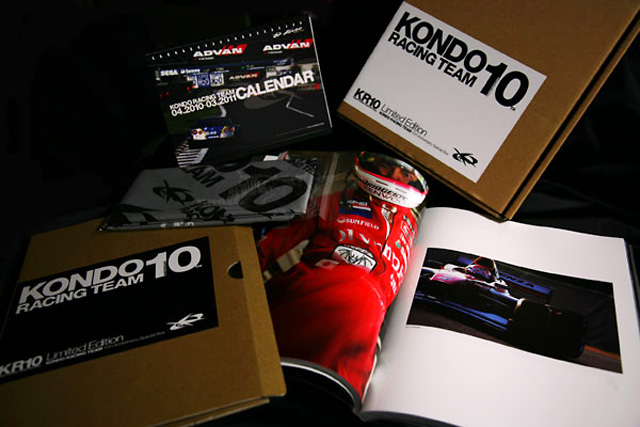 KONDO Racingの10周年記念写真集完成 高いクオリティは必見(2)