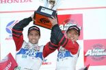 スーパーGT   【横浜ゴム】スーパーGT開幕戦、2年連続でADVANレーシングタイヤ装着車が2クラス制覇