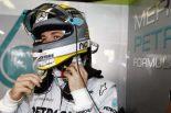 F1 | ロズベルグ、マレーシアで連続入賞を狙う