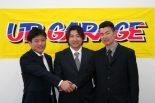 スーパーGT   片岡龍也、Team UP GARAGE with BANDOHとともにD1SL挑戦へ