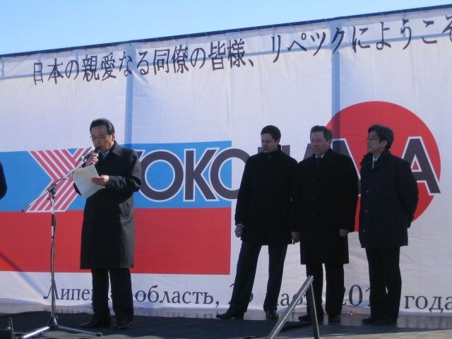 【横浜ゴム】ロシアで新タイヤ工場の起工式を開催(1)