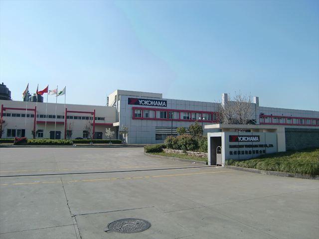 【横浜ゴム】中国の乗用車用タイヤ生産販売拠点が完全ゼロエミッションを達成(1)