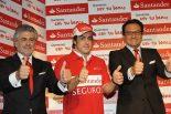 F1 | アロンソの親指に1000万ユーロの保険、サンタンデールがプレゼント