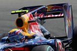 F1 | 大きなパイプが特徴的なレッドブルのFダクト