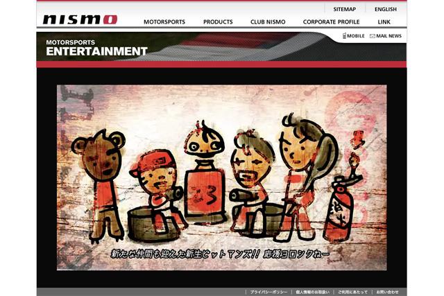 『ブノワっぽい!?』がスピンオフ! ニスモ公式サイトで『GT戦隊ピットマンズ』がスタート(1)