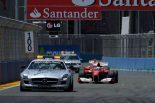 F1 | モンテゼモロ「F1の信用に傷をつける出来事」