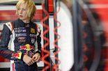 F1 | ハートレー、レッドブルから離脱、シートを失う