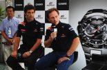 F1 | カシオの新しい時計を巡り、RBRの2人がまた取り合い!?