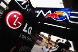 F1 | LGがRBRと契約。LG代表も韓国GP開催を明言