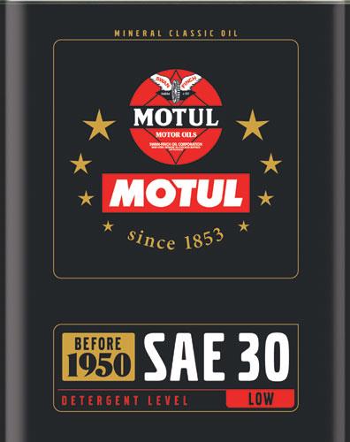 MOTULがクラシックカー向け『CLASSIC OIL シリーズ』を発売(1)