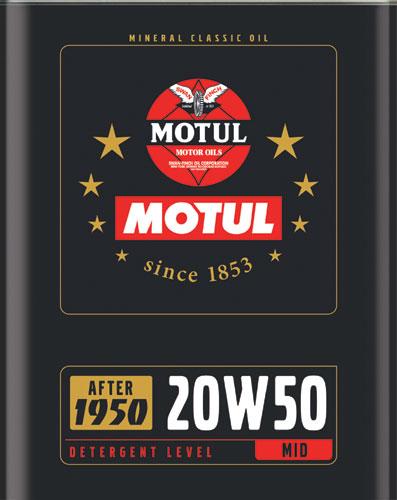 MOTULがクラシックカー向け『CLASSIC OIL シリーズ』を発売(4)