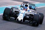 F1 | ウイリアムズF1の2018年型マシンは「カッコよくて攻めたデザイン」